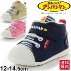 ムーンスター moonstar ベビーシューズ アンパンマン ベビー靴 子供靴 キャラクターシューズ ドキンちゃん 運動靴 ハイカット 12.0-14.5cm スニーカー /APM-B18
