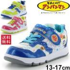 ムーンスター moonstar キッズシューズ アンパンマン 子供靴 キャラクターシューズ 運動靴 くつ スニーカー 13.0-17.0cm コートタイプ 男の子 女の子/APM-C138