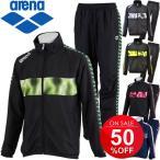 ショッピングウインドブレーカー arena アリーナ/ウインドブレーカー&パンツ 上下セット/ARF6502 ARF6504P