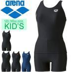 ジュニア スクール水着 キッズ 女の子 アリーナ arena セパレーツ水着 競泳 トレーニング/ARN-701WJ【返品不可】