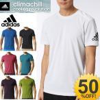 アディダス adidas メンズ クライマチル Tシャツ CLIMACHILL TEE ランニング トレーニング ジム フィットネス 紳士・男性用/BBL86