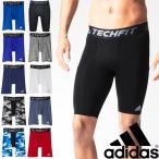 アディダス adidas/メンズ テックフィット ベースショートタイツ アンダーウェア インナー TECHFIT フットボール 紳士 男性用 無地 カモフラ[メール便OK]/BCI85