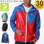 adidas/アディダス/NEO/メンズ ウインドジャケット パーカー ウインドブレーカー/BCN80
