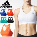 スポーツブラ/アディダス adidas サポートブラ W ワークアウト テックフィット ミディアムサポート 女性用 climalite TF MC BRA/BHU33【返品不可】