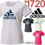 アディダス adidas レディス 半袖 Tシャツ UV グラフィックロゴ TEE ランニング ジョギング トレーニング ジム ウェア 女性 トップス / BIL09