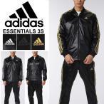 アディダス メンズ adidas ESSENTIALS 3S コーティングジャケット&パンツ  上下セット 上下組 トレーニングウェア ジャージ セットアップ/BIM52-BIM59