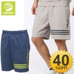アディダス メンズ スウェット ハーフパンツ ショートパンツ adidas neo スエット 男性用 トレーニング スポーツ ジム フィットネス スポーツカジュアル/BIO74