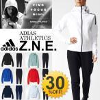 アディダス レディース adidas ZNE 上下セット ウェア スポーツ トレーニング パーカー パンツ 2点セット ジム Z.N.E 女性/BJI40-BJI43