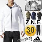 アディダス ZNE メンズ ジャケット&パンツ 上下セット  adidas Z.N.E./パーカー スポーツ トレーニング ウェア ジム /BKC36-BKC41