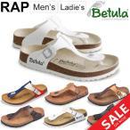 ショッピングビルケンシュトック ビルケンシュトック ビルケン BIRKENSTOCK サンダル Betula RAP(ベチュラ ラップ)