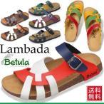 ショッピングビルケンシュトック ビルケンシュトック ビルケン BIRKENSTOCK サンダル Betula Lambada(ベチュラ ランバダ)