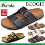 ショッピングビルケンシュトック ビルケンシュトック ビルケン BIRKENSTOCK サンダル 正規品 Betula Boogie(ブギー)