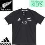 アディダス キッズウェア オールブラックス レプリカジャージ adidas ALL BLACKS 子供服 Tシャツ 半袖シャツ 130/140/150/160cm ラグビー スポーツウェア/BPA81