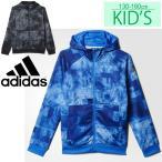 スウェットパーカー ジュニア キッズ /adidas アディダス ジャケット スポーツウェア ボーイズ 子供服 130-160cm ジップアップ パーカ /BQK24/