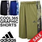アディダス adidas メンズ ハーフパンツ クライマ グラフィックショーツ COOL365 ランニング トレーニング ジム ショートパンツ 男性 スポーツウェア/BQQ25