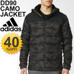 アディダス ダウン ジャケット adidas メンズ アウター カモグラフィック 防寒 スポーツ カジュアルウェア 男性 上着/BRO03
