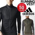 ランニングウェア ベスト メンズ アディダス adidas ジョギング ウォーキング トレーニング スポーツ ウェア 男性 /BUF87