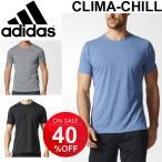 半袖 Tシャツ メンズ/アディダス adidas/クライマチル2.0 クルーネック トレーニング ジム ランニング 男性 スポーツウェア スリムフィット 吸汗速乾/BVA55