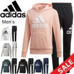 スウェット パーカー パンツ 上下セット メンズ アディダス adidas トレーニング ジム スポーツ カジュアル ウェア 男性 スエット/BVC41-DSD07