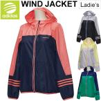 アディダス レディース ウインドブレーカー ジャケット adidas NEO アウター 女性 カラーブロック ウインドブレイカ― スポーツ カジュアル ウェア/BWV88