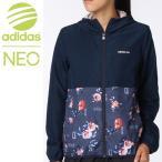 アディダス adidas neo レディース ウインドジャケット 女性用 ジップアップ パーカー ウィンドブレーカー 花柄 ウインドブレイカ― スポーツMIX/BWV92