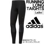ランニングタイツ レディース アディダス adidas Snova TOKYO エスノバ スポーツタイツ ロング丈 10分丈 スパッツ レギンス マラソン トレーニング 女性/BXA38