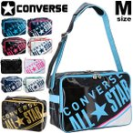 エナメルバッグ ショルダーバッグ CONVERSE コンバース バッグ ALL STAR スポーツバッグ Mサイズ  肩掛け ガールズ/C1612053