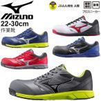 作業靴 3E相当 ワーキングシューズ メンズ レディース/ミズノ mizuno オールマイティLS 紐タイプ/作業シューズ ワークシューズ/C1GA1700【取寄】【返品不可】