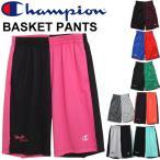 チャンピオン ハーフパンツ Champion メンズ プラクティスパンツ バスケットウェア BASKETBALL バスケ トレーニング 男性用 ボトムス/C3-HB504