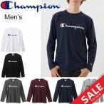 Tシャツ 長袖 メンズ チャンピオン champion BASIC/プリントT 男性用 コットン クルーネック 定番 ベーシック スポーツ カジュアル ウェア  USカレッジ/C3-J426