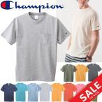 Yahoo!APWORLD半袖Tシャツ メンズ チャンピオン Champion ベーシック クルーネック 半袖シャツ タウンユース スポーツカジュアル 紳士 男性用 トップス T-SHIRTS/C3-K344