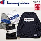 Tシャツ 長袖 メンズ チャンピオン champion DRYSAVER ロングT 男性用 バスケットボールウェア 練習着 移動着 抗菌防臭 バスケ トップス/C3-LB440