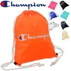 ナップサック ジムサック バッグ チャンピオン Champion  LAUNDRY BAG ランドリーバッグ/スポーツバッグ バスケットボール/C3-PB716B