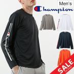 シャツ 長袖 メンズ チャンピオン Champion C VAPOR  L/S TEE シーヴェイパー 吸汗速乾 抗菌防臭 スポーツウェア トレーニング/ C3-QS402