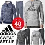 スウェット パーカー パンツ 上下セット メンズ アディダス adidas スポーツ カジュアル ウェア 男性 裏毛 スエット フード ジョガーパンツ/CAMO-SWEAT