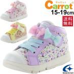 ムーンスター キャロット Carrot moonstar キッズシューズ 子供靴 ハイカット 運動靴 女の子 15.0-19.0cm 女児 フェミニン かわいい/CR-C2171