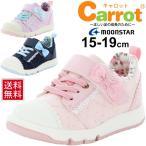 キッズシューズ 女の子 子ども ムーンスター moonstar carrot キャロット 子供靴 15.0-19.0cm/CR-C2198