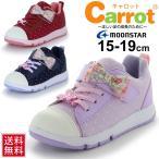 ショッピングキッズ シューズ キッズシューズ 女の子 子ども ムーンスター キャロット Carrot ガールズ スニーカー 子供靴 15-19.0cm 女児 リボン ドット柄 かわいい 運動靴 くつ/CR-C2212
