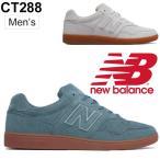 ニューバランス メンズスニーカー newbalance リミテッドモデル スエード 革 シューズ 靴 男性 カジュアルシューズ ローカット BG ブルー WG ホワイト/CT288