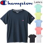 Yahoo!APWORLDTシャツ 半袖 レディース/チャンピオン Champion アクティブスタイル 女性 半袖シャツ 無地 ワンポイント ロゴ シンプル カジュアル/CW-MS318
