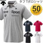 デサント メンズ ポロシャツ 半袖Tシャツ / ムーブスポーツ / DESCENT ウェア / DAT-4607
