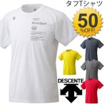 デサント メンズ 半袖Tシャツ/ムーブスポーツ/DESCENT スポーツウェア タフT/DAT-5602