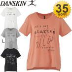 ダンスキン DANSKIN レディース ルーズTシャツ 半袖 ランニング ヨガ フィットネス ダンス ウェア/DB76362