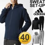 メンズ クォーターニット フルジップパーカー ジョガーパンツ 上下セット アディダス adidas スポーツウェア ジムトレーニング 男性 上下組/DJP60-DJP58