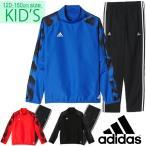 キッズ ピステ上下セット アディダス ジュニア adidas KIDS RENGI レンギ ピステトップ ピステパンツ rengi 120-160cm 子供服 サッカー /DKP85-DKP84