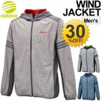 アディダス メンズ ウィンド ジャケット adidas neo 裏メッシュ ジップパーカー ウインドブレーカー フード 男性 スポーツ カジュアル ウェア/DMK35