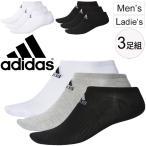 ソックス 靴下 メンズ レディース アディダス adidas BASIC 3P アンクルソックス スポーツソックス 3足セット 男女兼用 スニーカーソックス /DMK57