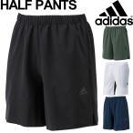ハーフパンツ メンズ アディダス adidas M4T トレーニング ジム ランニング ウェア climacool クライマクール 男性 半ズボン 短パン/DML23
