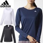 Tシャツ レディース アディダス adidas D2M 定番 ワンポイント ロゴ トレーニング 長袖シャツ ジム フィットネス オールスポーツ ウェア 女性 UV対策 無地/DML59