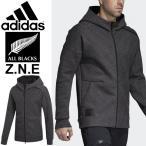 ラグビージャケット メンズ/アディダス adidas オールブラックス Z.N.E. フーディー ジャケット/トレーニングウェア ジップアップ パーカー 男性 アウター/DMQ50